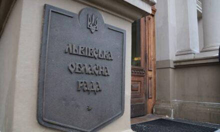 Львівська облрада з ініціативи «Батьківщини» вимагає скасувати абонплату за газ