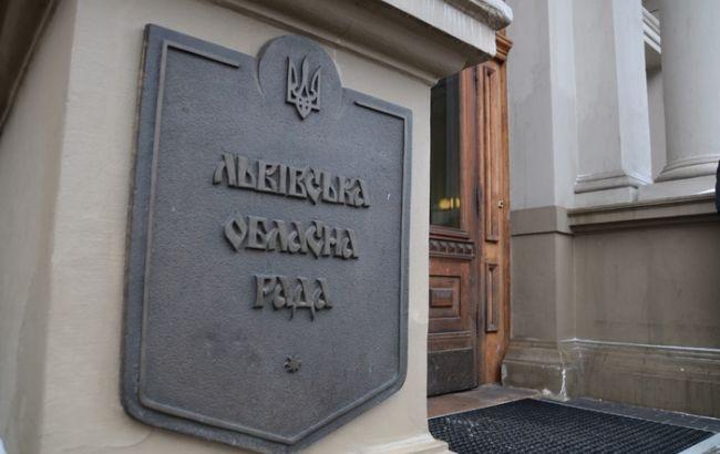 Львівська облрада підтримала звернення до влади щодо мораторію на землю