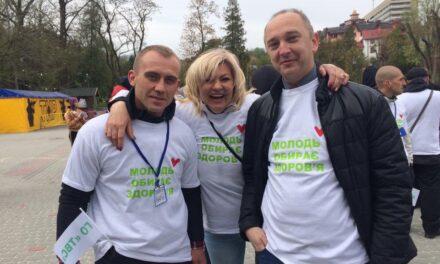 «Батьківщинівці» Львівщини долучилися до акції за здоровий спосіб життя
