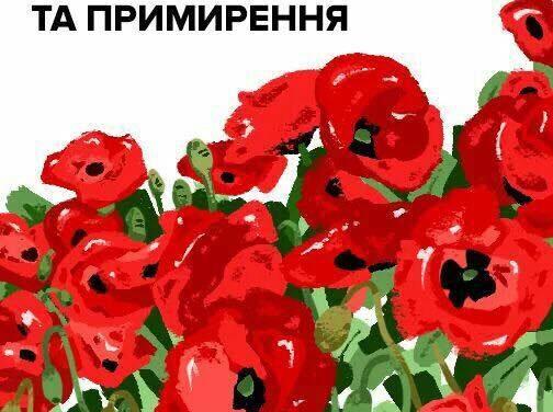 Привітання Юлії Тимошенко з Днем Перемоги!
