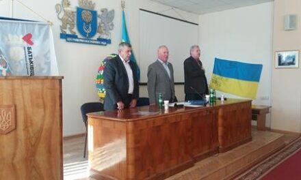 На Львівщині обрали голову Пустомитівського районного партосередку