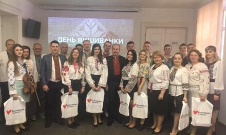 Студенти аграрного університету привітали «Батьківщину» Львівщини з Днем вишиванки