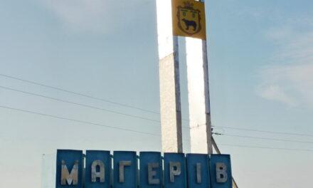 ВО «Батьківщина» отримала впевнену перемогу у виборах до Магерівської ОТГ