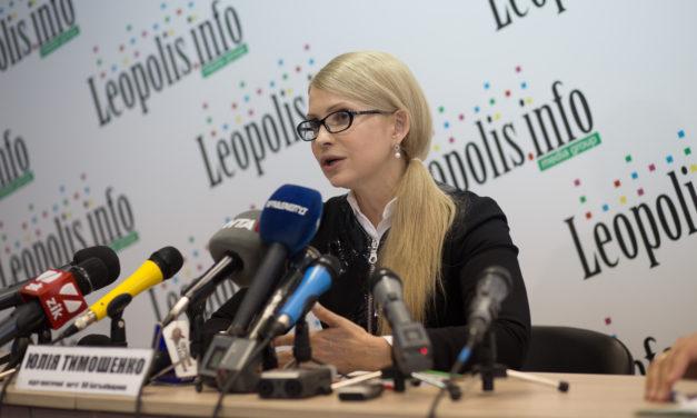 «Батьківщина» обов'язково братиме участь в президентських виборах, – Юлія Тимошенко