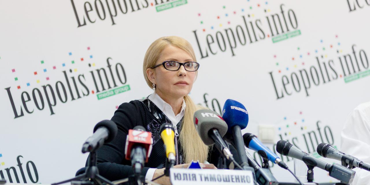 Юлія Тимошенко: «Батьківщина» підніматиме людей, якщо влада почне розпродаж землі