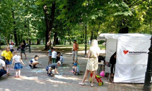 «Батьківщинівці» Львова організували дозвілля для дітей