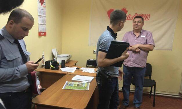 У Львові пограбували офіс «Батьківщини»