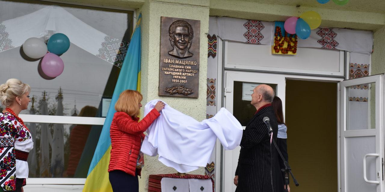 На Львівщині відкрили меморіальну дошку Іванові Мацялку (ФОТО)
