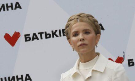 Юлія Тимошенко: Щодо змін у моїй декларації.