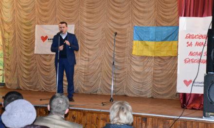 """У Славську """"батьківщинівці"""" представили своїх кандидатів в депутати до ради ОТГ"""