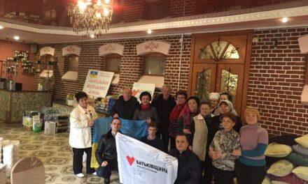 Партійці Львівщини привітають військовиків на Сході України