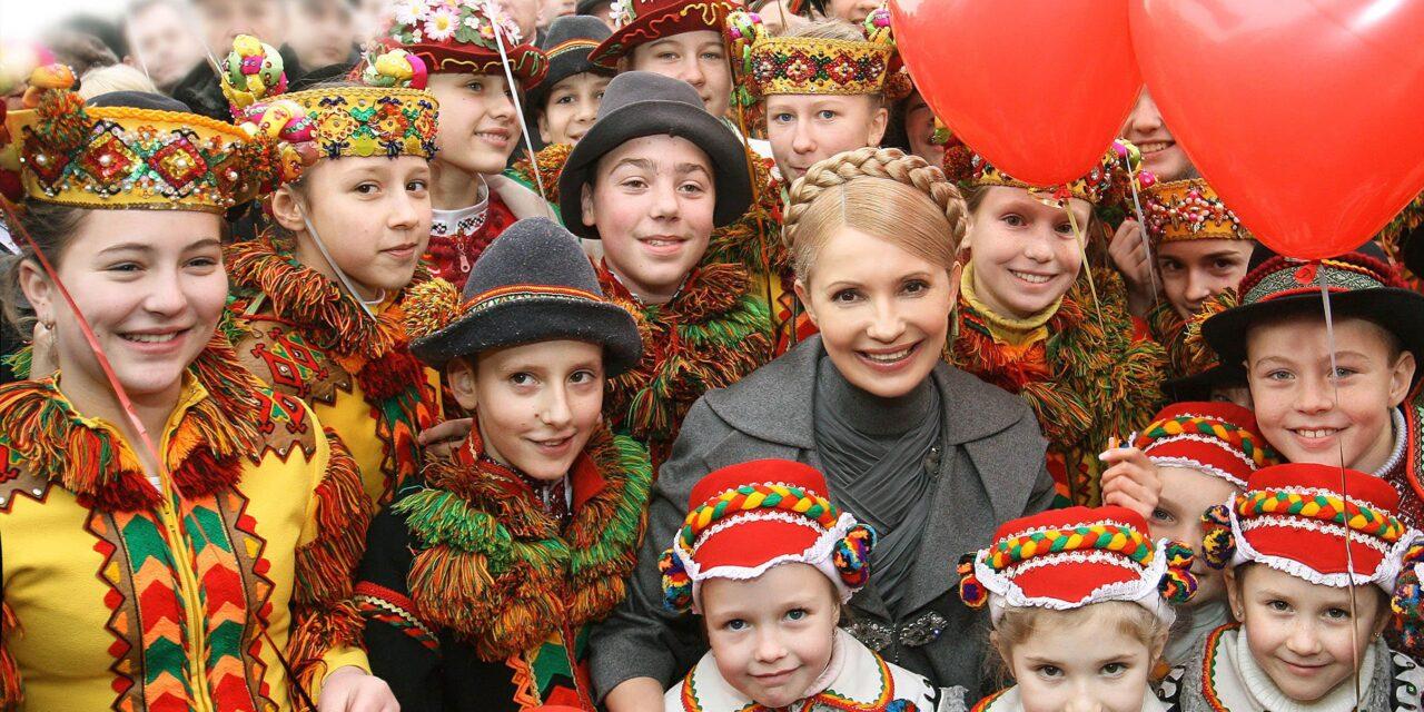 Привітання Юлії Тимошенко з Новим роком та Різдвом Христовим