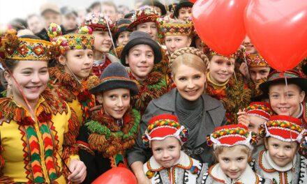 Юлія Тимошенко привітала киян із Днем міста