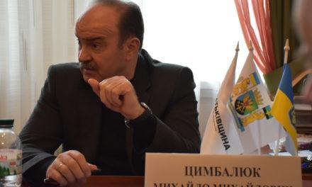Михайло Цимбалюк: «Батьківщина» напрацьовує програму розвитку Борислава