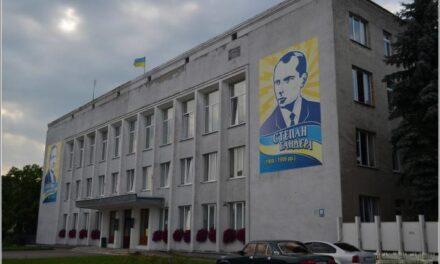 На Львівщині депутата міськради виключили з партії