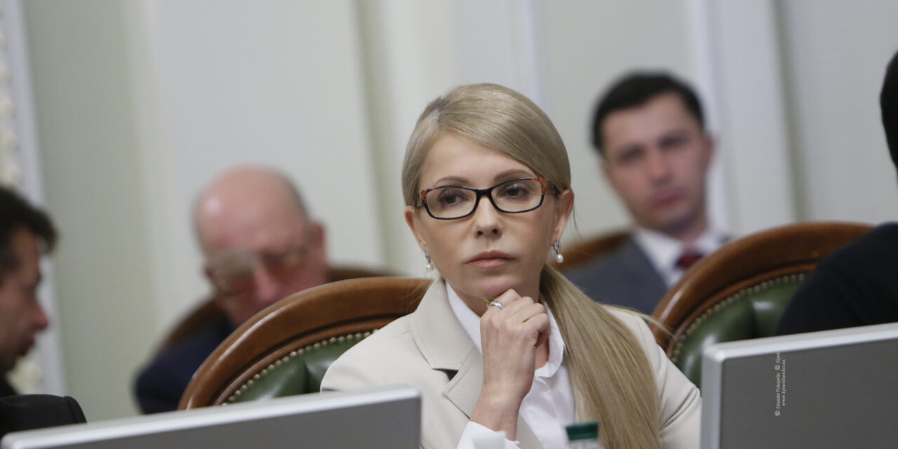 Українці емігрують через низькі зарплати та корупційний терор, – Юлія Тимошенко