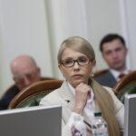 Юлія Тимошенко: Закон про гральний бізнес – це ще один злочин проти українців
