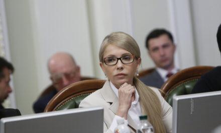 Юлія Тимошенко: Люди чекають змін, країні потрібна нова коаліція та новий уряд