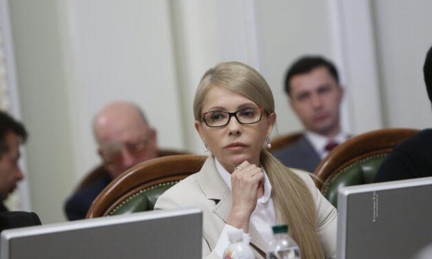 Юлія Тимошенко: Позачергове засідання парламенту дозволить зупинити корупцію на тарифах