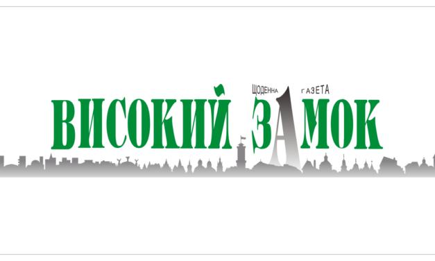Михайло Цимбалюк: Деякі великі панки з РДА прийшли на поле у костюмчиках і мештиках, а я – у таких же, як селяни, «гумовцях»…