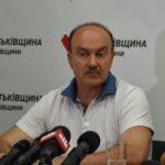 «Батьківщина» Львівщини переймається проблемами лісової галузі