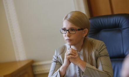 Юлія Тимошенко: Нова влада вирішила далі підвищувати тарифи