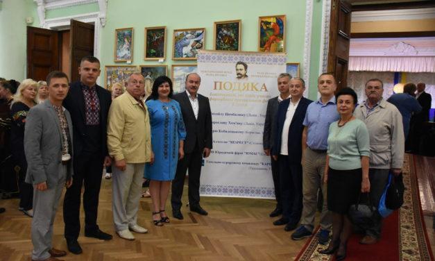 На Львівщині за підтримки «Батьківщини» відзначили лауреатів премії імені Івана Франка