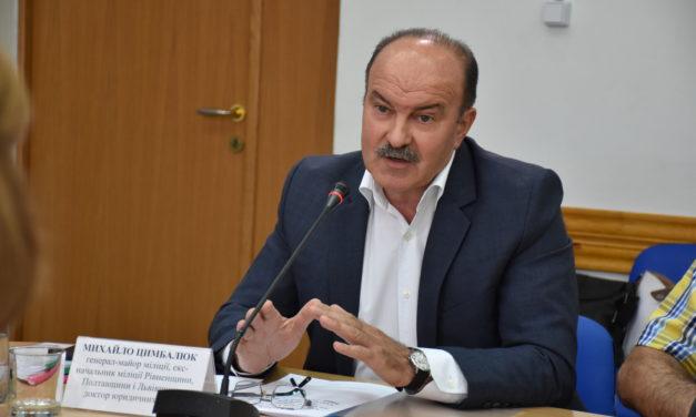 Михайло Цимбалюк: Реформа МВС в Україні не відбулася