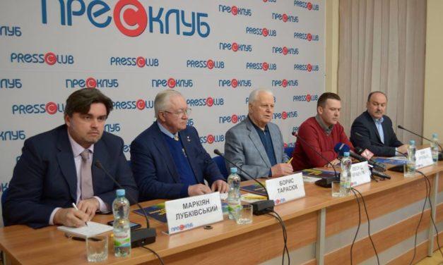 Україна обирає зміни