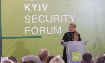 Юлія Тимошенко: Я дивлюсь з оптимізмом у майбутнє