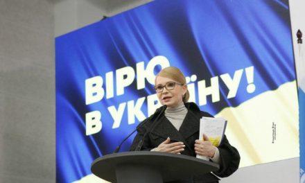 Юлія Тимошенко: «Батьківщина» не підтримує особливий статус Донбасу
