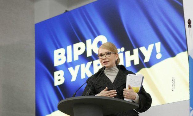 Юлія Тимошенко: Будьте спокійними і впевнено дивіться у майбутнє. Життя продовжується