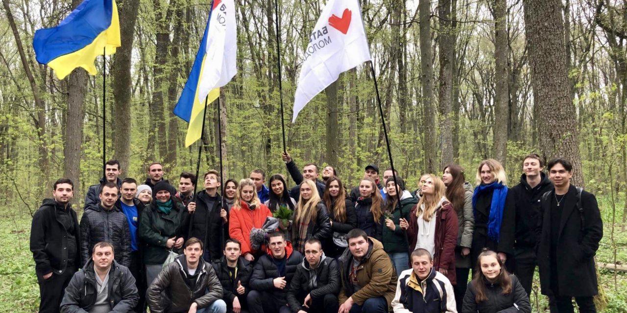 «Батьківщина Молода» вшанувала пам'ять Героїв Холодного Яру