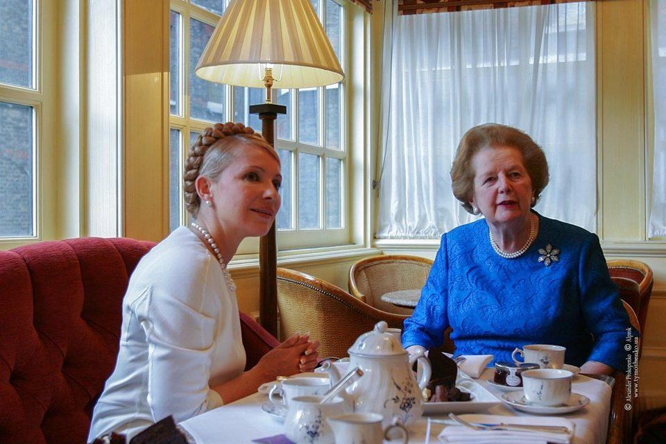 Юлія Тимошенко: Для мене Маргарет Тетчер завжди була прикладом