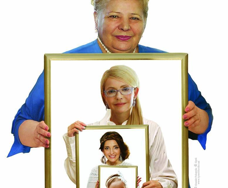 Юлія Тимошенко: З Днем матері всіх!