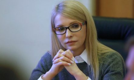Юлія Тимошенко: Без примирення і єдності нам не стати щасливими та успішними