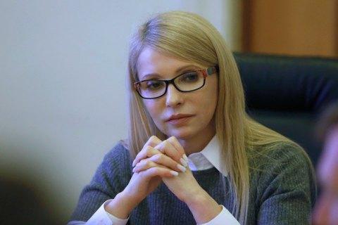 Юлія Тимошенко: Провал вакцинації та тарифний грабіж – наслідки корупції та некомпетентності влади