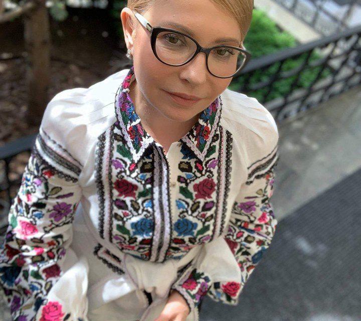 Юлія Тимошенко: Сьогодні День української вишиванки