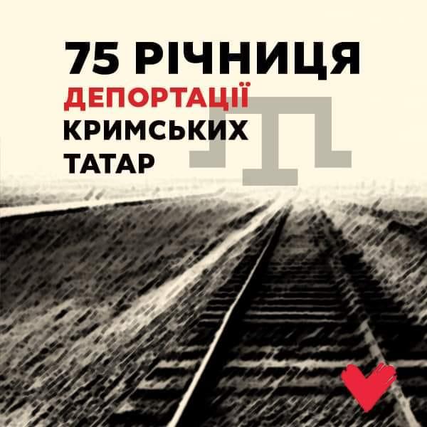 Юлія Тимошенко: Захоплююся мужністю і незламністю кримських татар