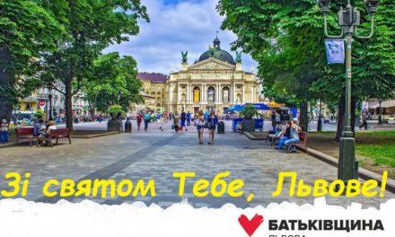 Наталія Тимчій: Щиро вітаю усіх друзів, львів'ян та гостей Львова зі святом – Днем міста!
