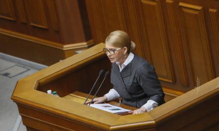 Юлія Тимошенко: Парламент має стати частиною змін і руху країни вперед
