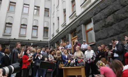 Юлія Тимошенко: Перед законом усі мають бути рівними
