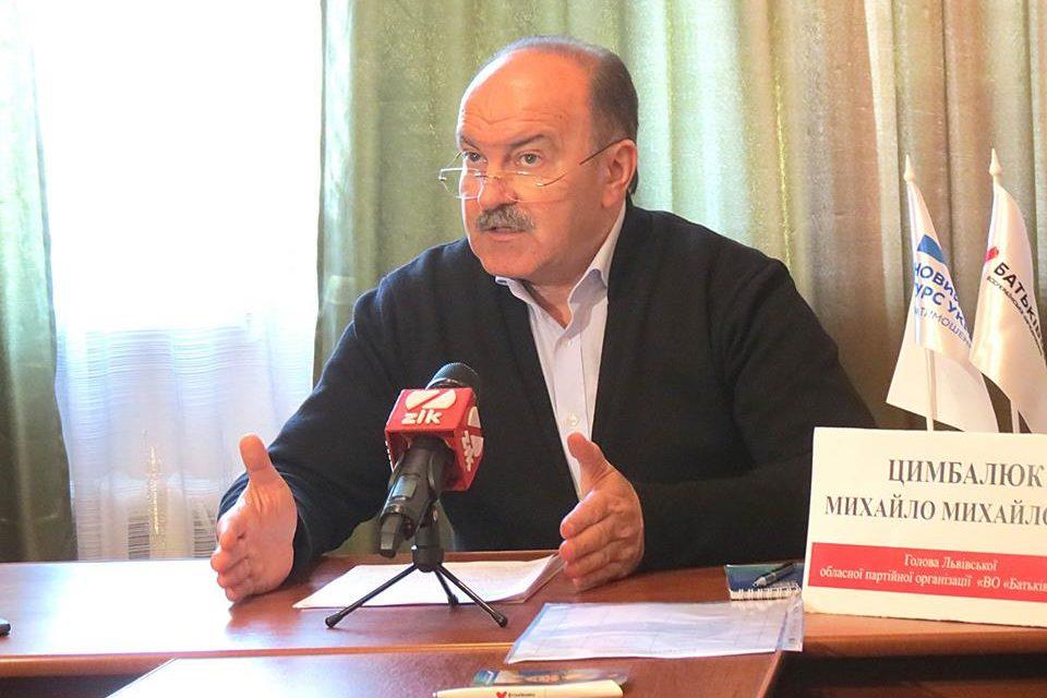 Михайло Цимбалюк розповів, чому уряд не виплачує зарплати шахтарям