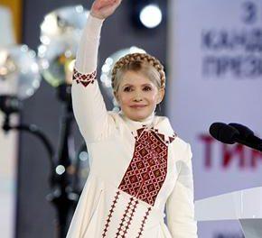 Юлія Тимошенко провела вихідні із людьми у регіонах