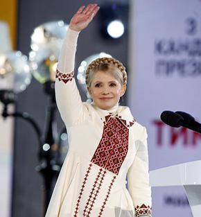 Юлія Тимошенко: Мова живе тоді, коли нею розмовляють