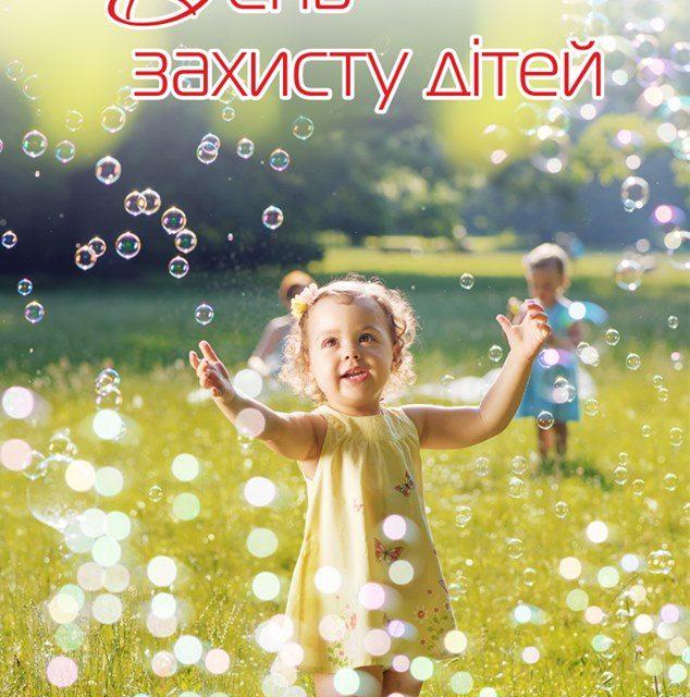 Михайло Цимбалюк: Чи сповна захищені українські діти в нашій державі?
