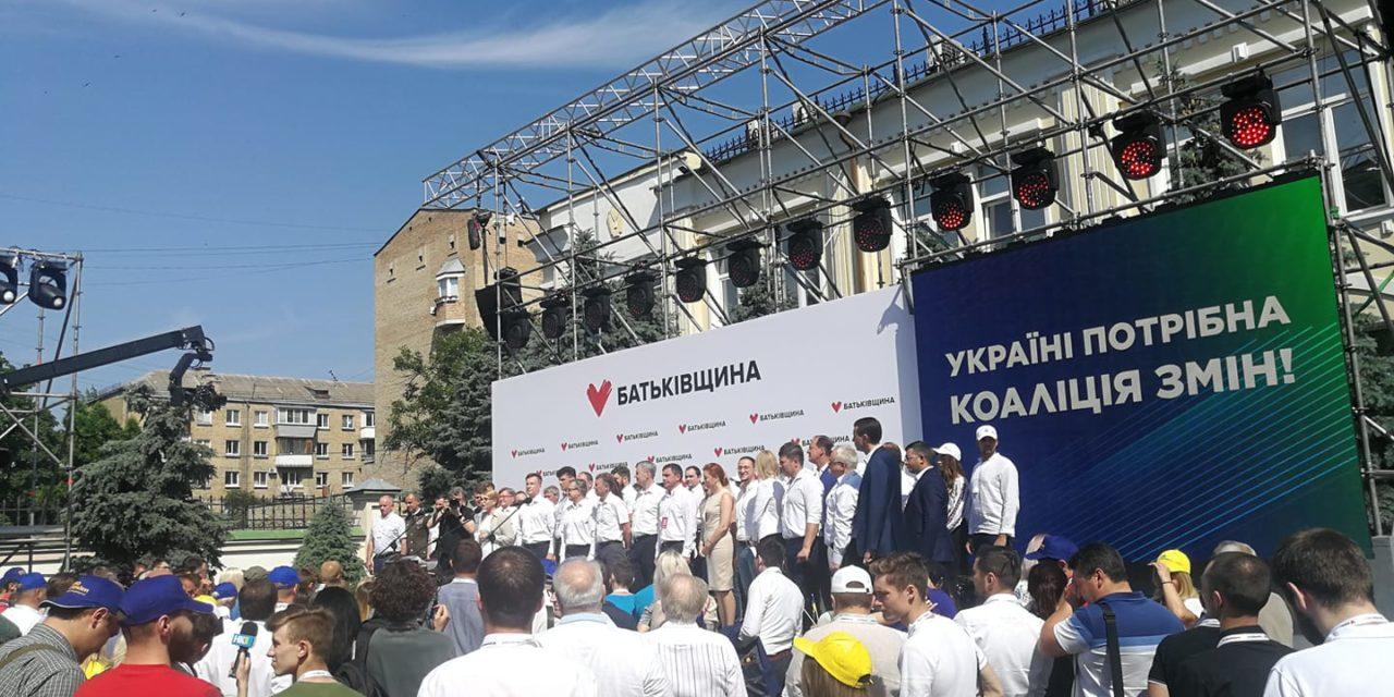 Юлія Тимошенко закликає до створення коаліції дій з новим Президентом та гарантує результат за 100 днів
