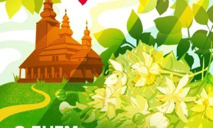 Наталія Тимчій: Щиро вітаю кожного з днем Святої Трійці