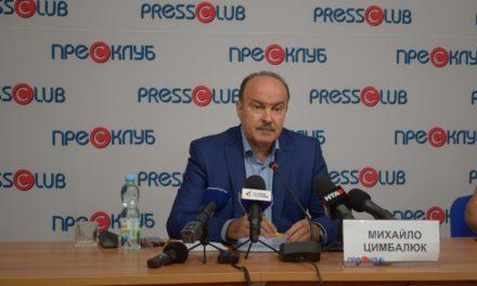 Михайло Цимбалюк про законопроєкт про обіг вогнепальної зброї