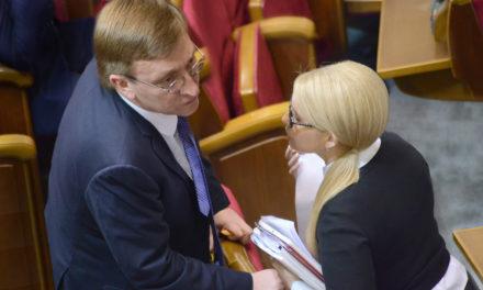 Народного депутата «Батьківщини» Владислава Бухарєва призначено керівником Служби зовнішньої розвідки